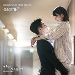 if - jung joon il