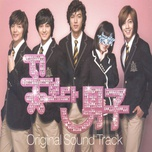paradise (boys over flowers ost) - t-max