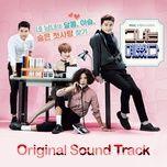 Tải bài hát Sometimes (She Was Pretty OST) Mp3