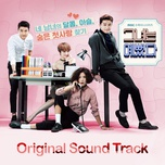 you don't know me (she was pretty ost) - soyou, brother su