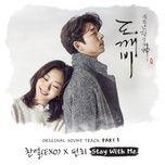 Tải bài hát Stay With Me Mp3