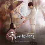lean on you (the legend of the blue sea ost) - jung yup