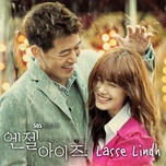 run to you (acoustic version) (angel eyes ost) - lasse lindh
