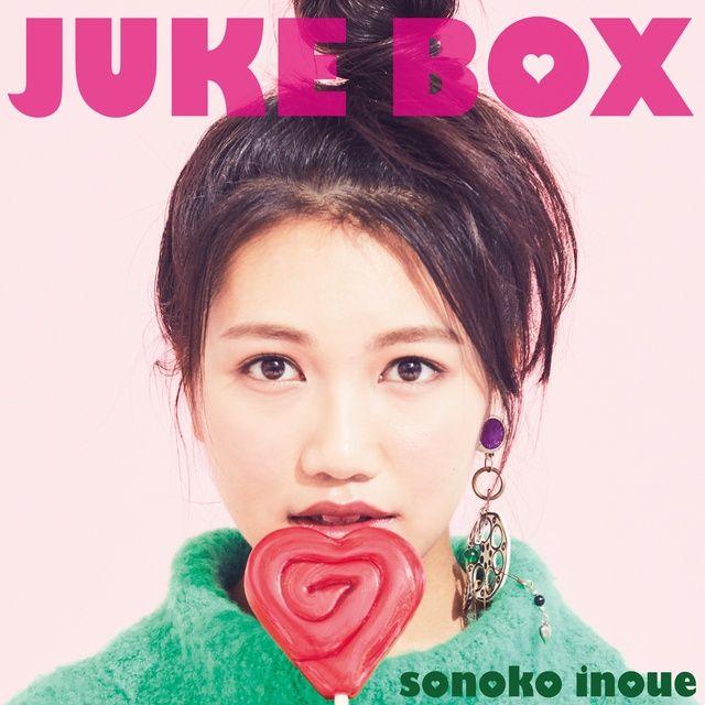 Natsukoi Loibaihat - Sonoko Inoue