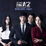 today (the k2 ost) - kim bo hyung