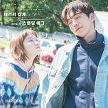 I'll Pick You Up (Weightlifting Fairy Kim Bok Joo OST)