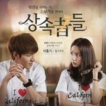 Tải bài hát I'm Saying (The Heirs OST) Mp3