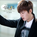 love hurts (the heirs ost) - lee min ho