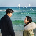 two lights (two lights: relumino ost) - park hyung sik