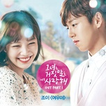 Fox (The Liar And His Lover OST)