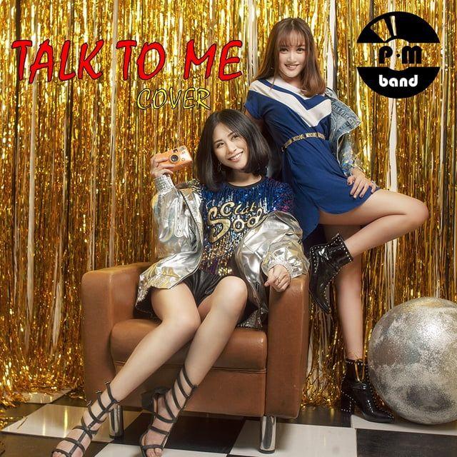 Loibaihat Talk To Me (Có Nên Dừng Lại) Cover - P.M Band