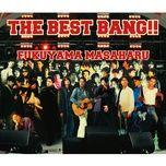 Tải bài hát Hatsukoi Mp3