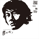 Tải bài hát Tokyo Mp3