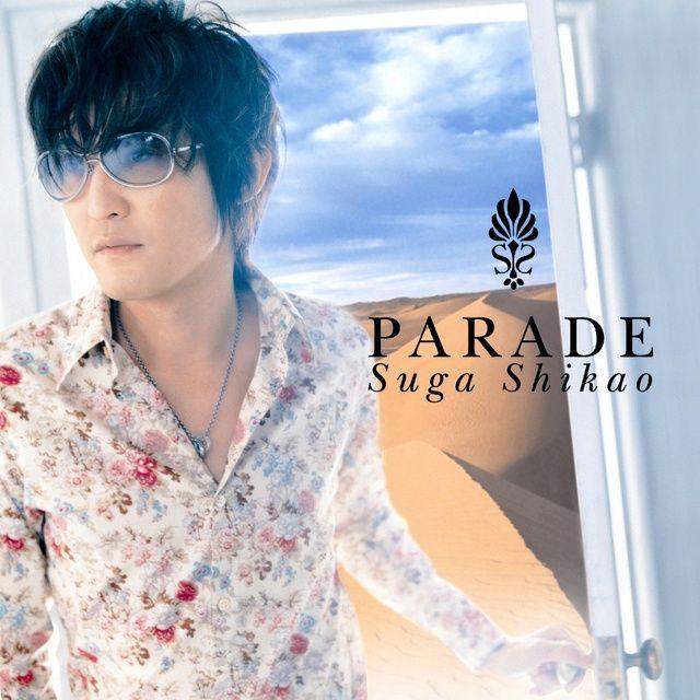 Lời bài hát 19sai - Shuka Shigao