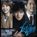 i will protect you (healer ost) - ji chang wook