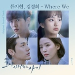 where we - ryu ji hyun, kim kyung hee (april 2nd)