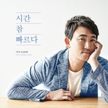 darling (ost version) (the producers ost) - lee seung chul