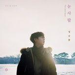 the snowman - jung seung hwan