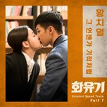 like a miracle (someday) (a korean odyssey ost) - hwang chi yeol