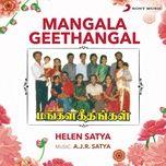 Indha Mangalam