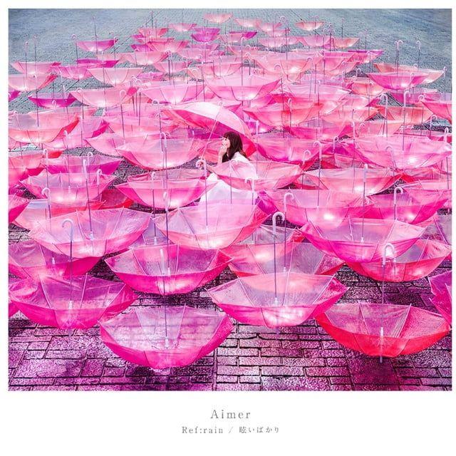 Raining Lời bài hát - Aimer