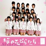 Tải bài hát Sakura No Hanabiratachi Mp3