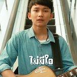 Tải bài hát Mai Mee Jai (Acoustic) Mp3