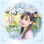 Tải bài hát Độc Cô / 独孤 (Độc Cô Thiên Hạ OST) Mp3