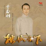 Tải bài hát Độc Cô Thiên Hạ / 独孤天下 (Độc Cô Thiên Hạ OST) Mp3