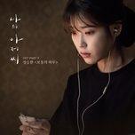an ordinary day (my mister ost) - jung seung hwan