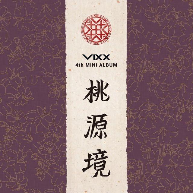 Shangri-La Lời bài hát - VIXX