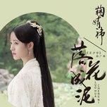 Tải bài hát Hoa Rơi Thành Bùn / 落花成泥 (Vân Tịch Truyện OST) Mp3