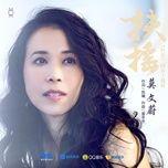 Tải bài hát Phù Dao / 扶摇 (Phù Dao OST) Mp3