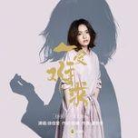 Tải bài hát Tình Yêu Khó Cầu / 一爱难求 (Phù Dao OST) Mp3