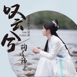 Tải bài hát Thán Vân Hề / 叹云兮 (Vân Tịch Truyện OST) Mp3