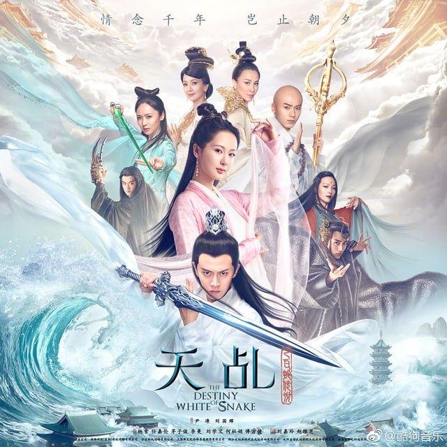 Loi bai hat Lưu Niên / 流年 (Thiên Kê Chi Bạch Xà Truyền Thuyết Ost) - He Jie (Hà Khiết)