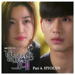 Goodbye (You Who Came From The Stars OST)