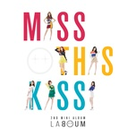 intro (miss this kiss) - laboum