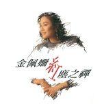 Yi Luo De Ning Wang