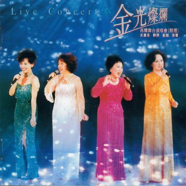 Lời bài hát Ming Yue Qian Li Ji Xiang Si (Album Version; Love From Far Away) - Wu Ying Yin
