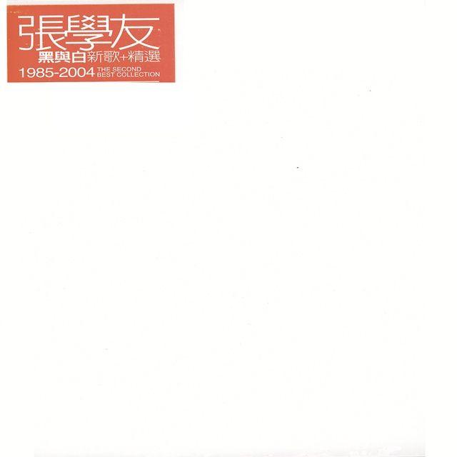 Yi Lu Shang You Ni (Album Version) Loibaihat - Trương Học Hữu (Jacky Cheung)