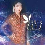 Tải bài hát Ai De Zhen Yin (Album Version) Mp3