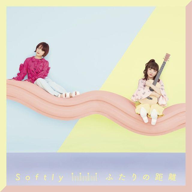 Koini Ochitara Lời bài hát - Softly