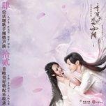 Tải bài hát Thiên Địa Vô Sương / 天地无霜 (Hương Mật Tựa Khói Sương OST) Mp3