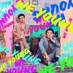 we young - chan yeol (exo), se hun (exo)