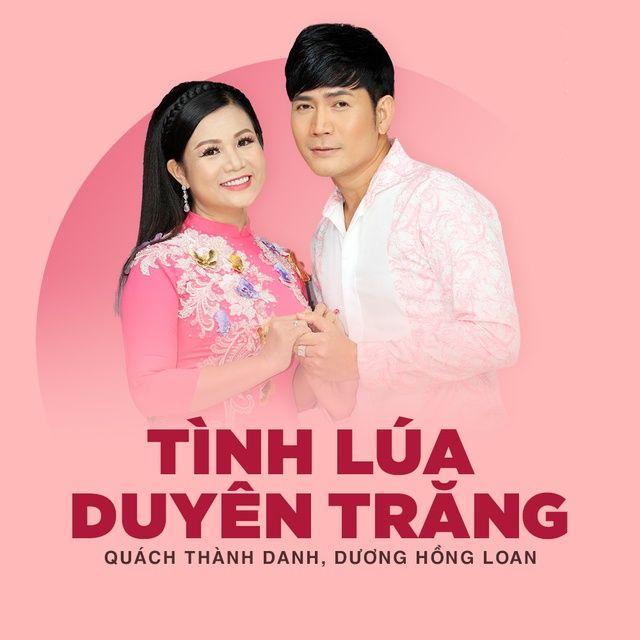 Đám Cưới Trên Đường Quê Lời bài hát - Quách Thành Danh ft Dương Hồng Loan