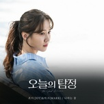 dream me (the ghost detective ost) - joy (red velvet), mark (nct u)