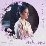 Tải bài hát Believe (100 Days My Prince OST) Mp3