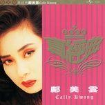 Bing Dong De Nu Ren (Album Version)