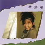 Tải bài hát Ai Qing I Don't Know Mp3